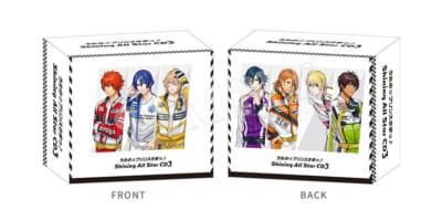 「うたの☆プリンスさまっ♪Shining All Star CD3」同時購入特典:7巻収納BOX