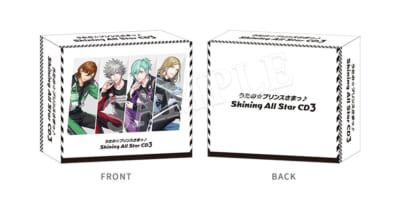 「うたの☆プリンスさまっ♪Shining All Star CD3」同時購入特典:4巻収納BOX