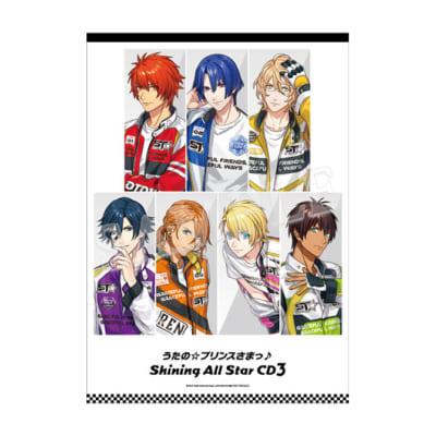 「うたの☆プリンスさまっ♪Shining All Star CD3」店舗特典 ソフマップ・アニメガ:B5サイズミニポスター