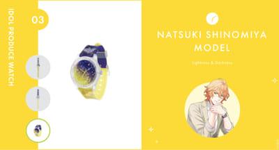 「うたの☆プリンスさまっ♪」IDOL PRODUCE WATCH 四ノ宮那月モデル(Lightness & Darkness)