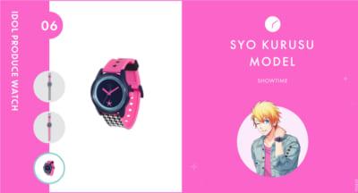 「うたの☆プリンスさまっ♪」IDOL PRODUCE WATCH 来栖翔モデル(SHOWTIME)