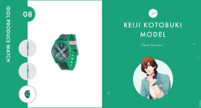 「うたの☆プリンスさまっ♪」IDOL PRODUCE WATCH 寿嶺二モデル(Check the time!)