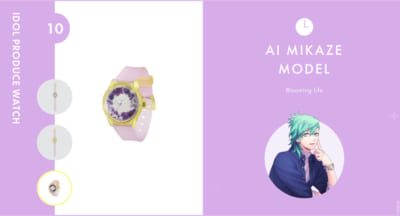 「うたの☆プリンスさまっ♪」IDOL PRODUCE WATCH 美風藍モデル(Blooming Life)
