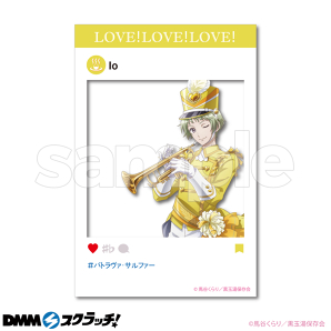「美男高校地球防衛部 LOVE!LOVE!LOVE! CHEERFUL MARCHING!」D-4.鳴子 硫黄