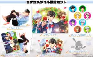 「ときめきメモリアル Girl's Side 4th Heart」コナミスタイル限定セット