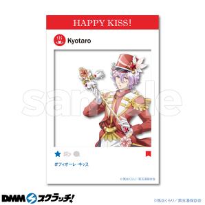 「美男高校地球防衛部HAPPY KISS! CHEERFUL MARCHING!」D-1.修善寺 鏡太郎
