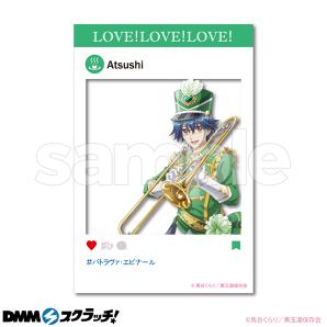 「美男高校地球防衛部 LOVE!LOVE!LOVE! CHEERFUL MARCHING!」D-3.鬼怒川 熱史