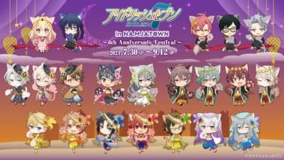 アイドリッシュセブン in NAMJATOWN ~6th Anniversary Festival~