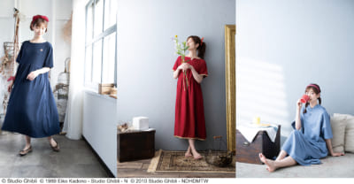 Donguri Closet 限定 リラックスウェア