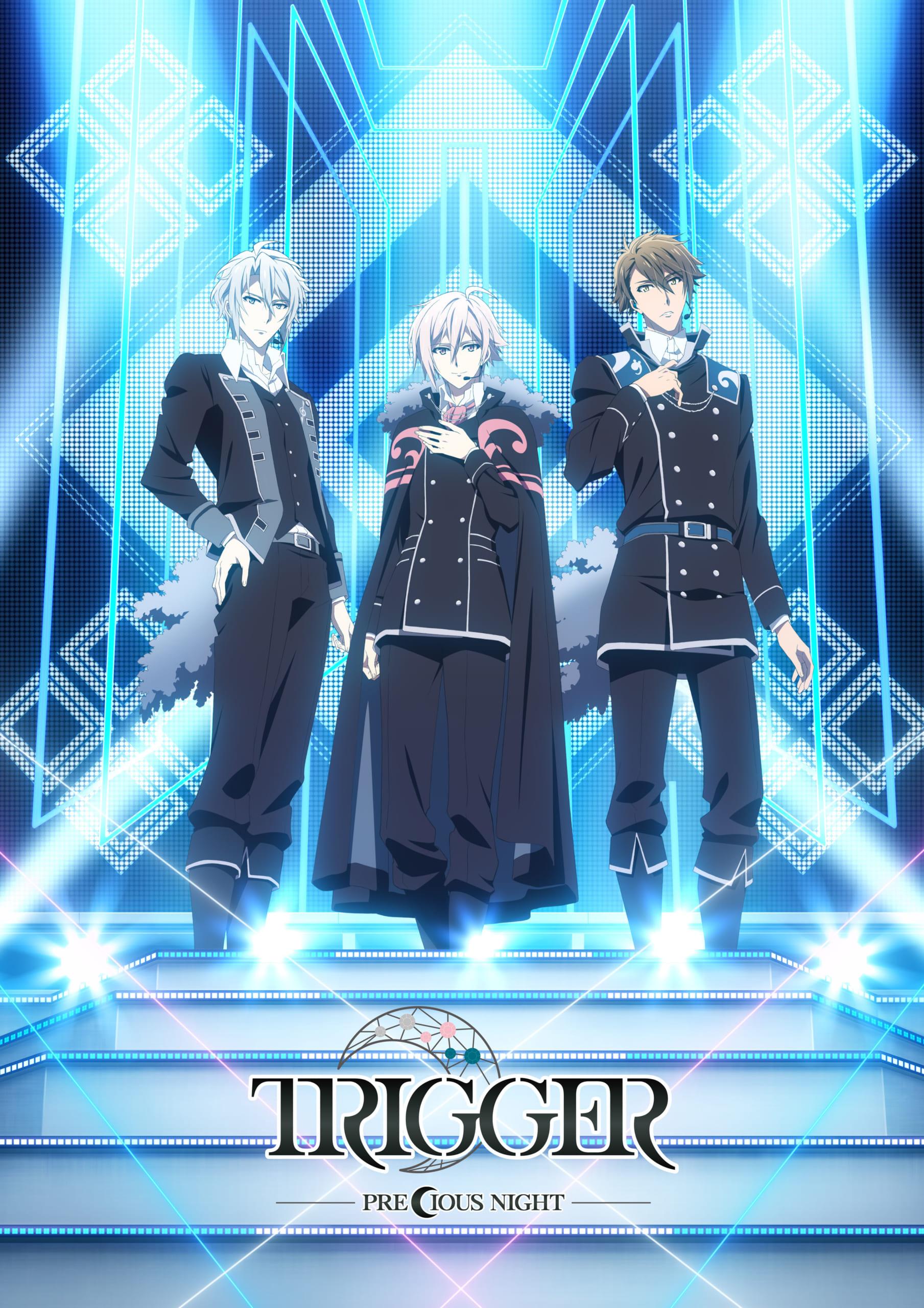 TRIGGERのパフォーマンスをCGで楽しめる!「CG STAR LIVE」グッズ詳細解禁