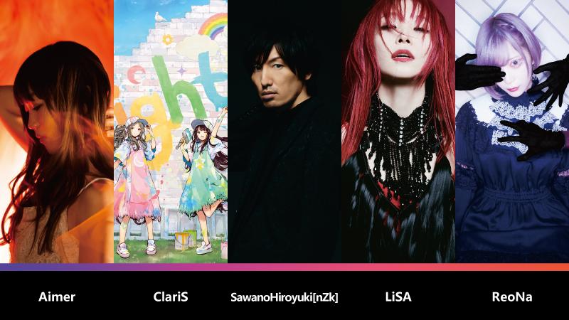 80万人が盛り上がった「Aniplex Online Fest」LiSAさんたちのスペシャルライブも