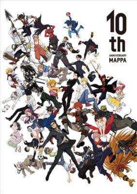 MAPPA10周年キービジュアル
