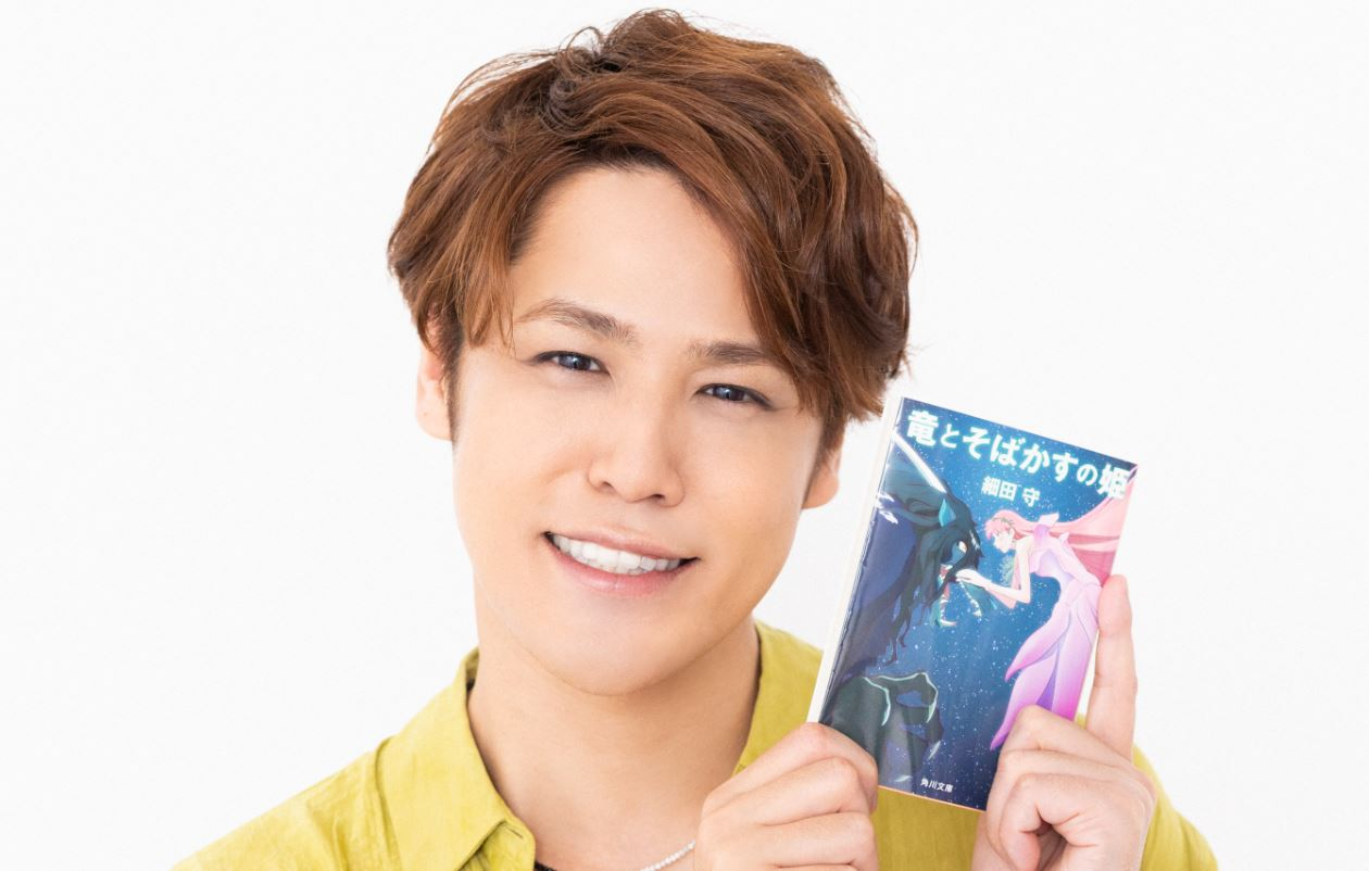 「竜とそばかすの姫」宮野真守さんが20分を超える朗読を披露!