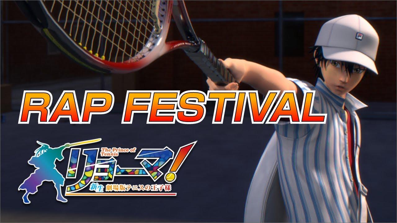 3DCG劇場版「テニプリ」リョーマのラップもう見た?テニスギャングを圧倒する王子様