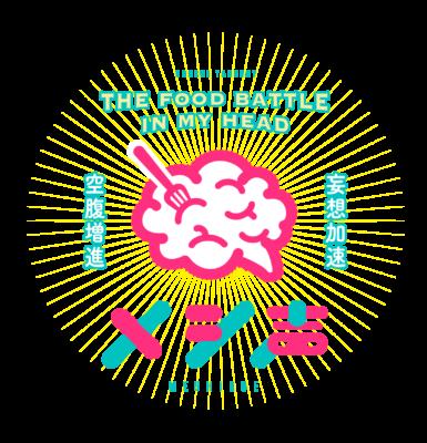 メシ声ロゴ