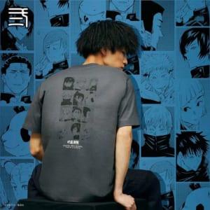 2. 呪術廻戦 UT グラフィックTシャツ(半袖・レギュラーフィット)