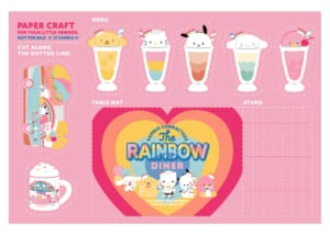 「SANRIO CHARACTERS the Rainbow Diner by Etoile et Griotte」特典:ペーパークラフト