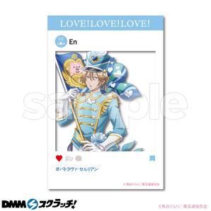 「美男高校地球防衛部 LOVE!LOVE!LOVE! CHEERFUL MARCHING!」D-2.由布院 煙