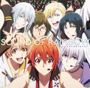 TVアニメ アイドリッシュセブン オリジナルサウンドトラック SOUND OF RAiNBOW