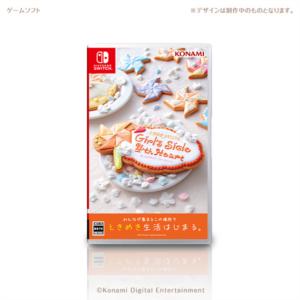 「ときめきメモリアル Girl's Side 4th Heart」限定版「Special Assort」①ゲームソフト