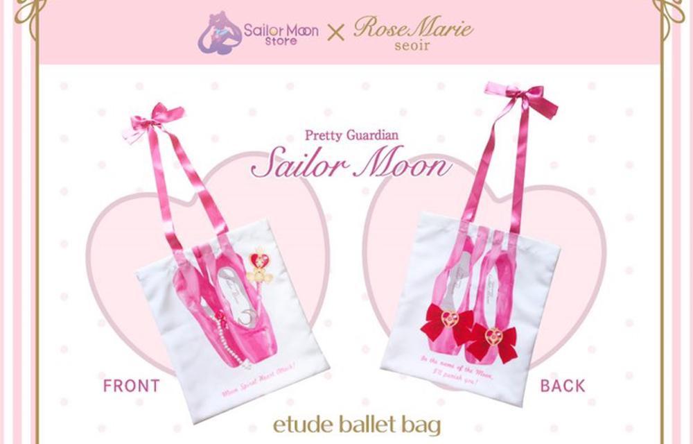 「セーラームーン×ローズマリーソワール」人気アイテム再販 バレエシューズバッグが可愛すぎ!