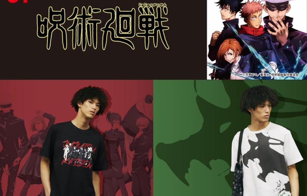 「呪術廻戦×ユニクロ」コラボ再び!今回はアニメ絵柄のTシャツ&バッグ