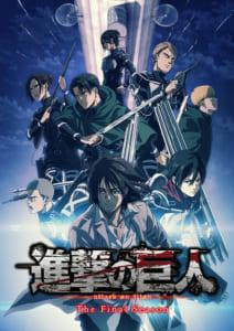 TVアニメ「進撃の巨人」 The Final Season」キービジュアル