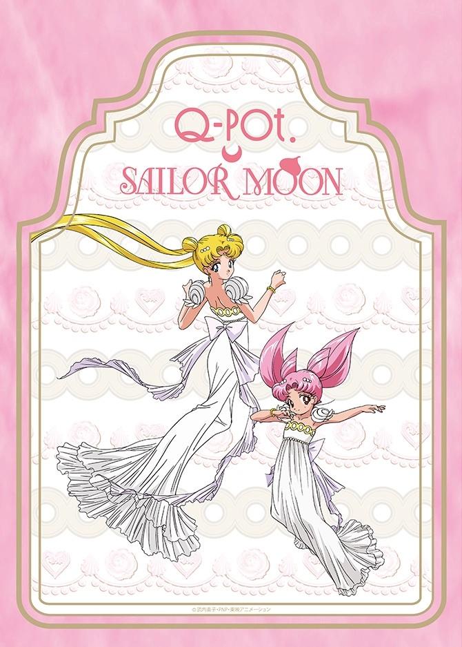 「セーラームーン×Q-pot.」コラボ第7弾!セレニティ&スモールレディが旧アニメ絵で登場