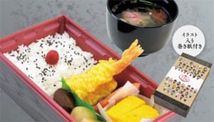 「刀剣乱舞-ONLINE-」宴 おかわり! 宴の幕の内弁当 桜のお吸い物付き