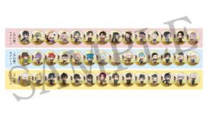 「刀剣乱舞-ONLINE-」宴 おかわり! 宴その一 コースターグループ(全42種・ランダム)