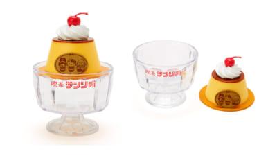 「喫茶サンリオデザインシリーズ」プリン形の小物入れ
