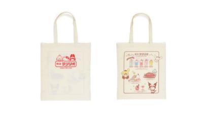 「喫茶サンリオデザインシリーズ」コットントートバッグ