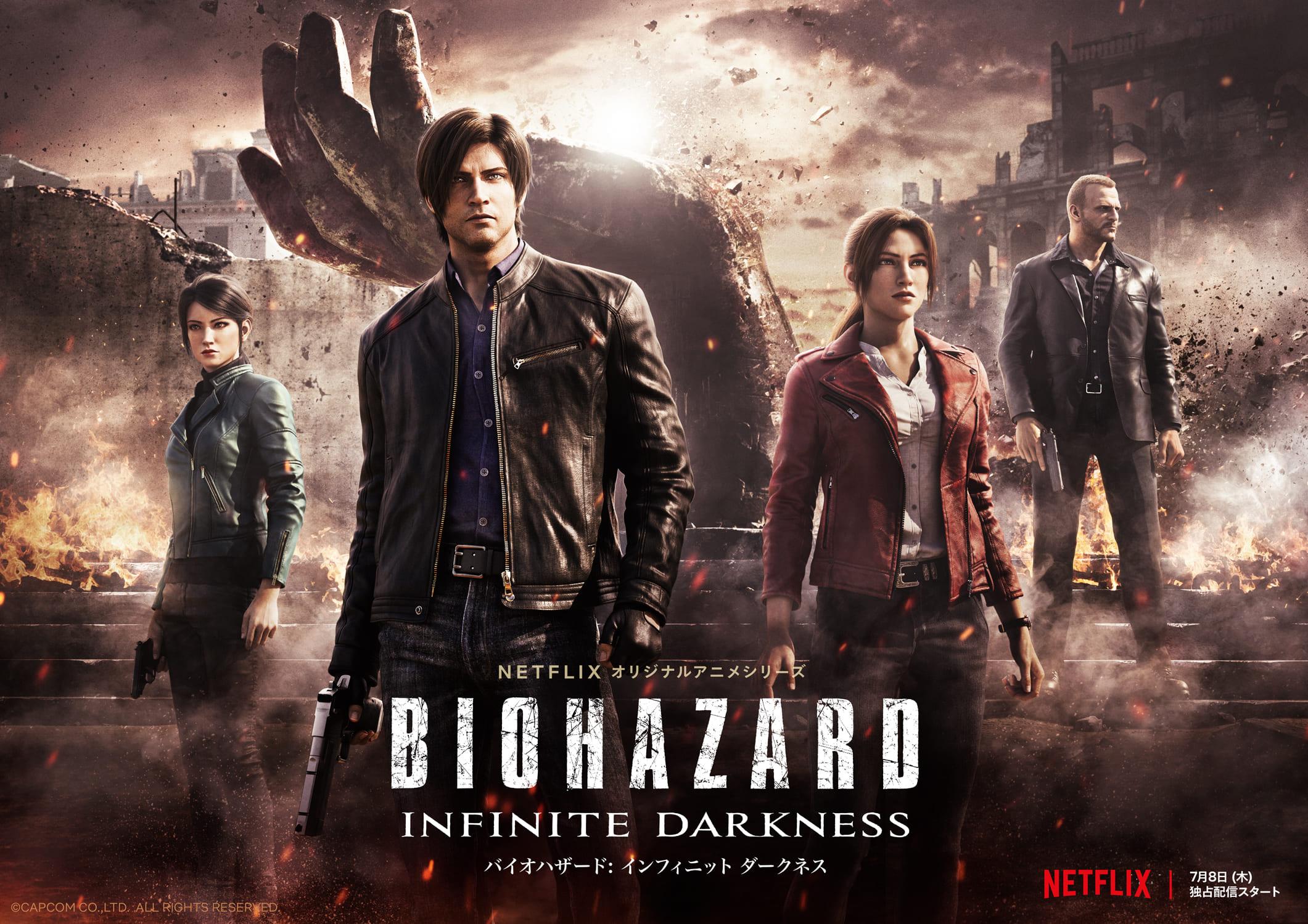 Netflix独占のサバイバルホラーに期待が集まる!「この夏観たいアニメ2021」