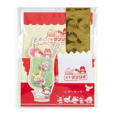 「喫茶サンリオデザインシリーズ」レターセット