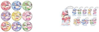 「セガコラボカフェ おそ松さん×しろくまカフェ」デフォルメ缶バッジ~ソフトクリーム ver.~、スタンド付きデフォルメアクリルキーホルダー~ソフトクリーム ver.~