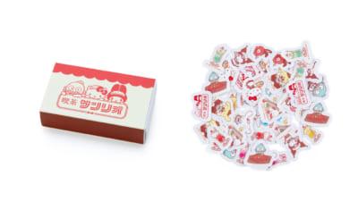 「喫茶サンリオデザインシリーズ」マッチ箱入りシール
