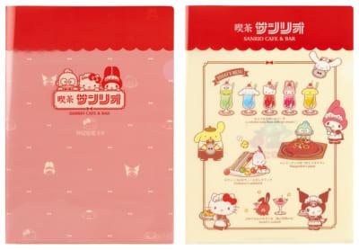 「喫茶サンリオデザインシリーズ」A4クリアファイルセット