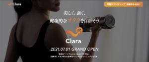 オタク向け女性専門パーソナルトレーニングジム「Clara(クララ)」