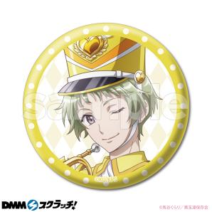 「美男高校地球防衛部 LOVE!LOVE!LOVE! CHEERFUL MARCHING!」E-9.鳴子 硫黄(ホログラムVer)