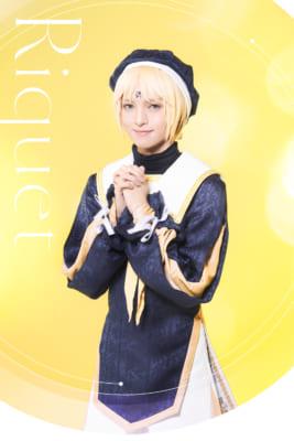 舞台「魔法使いの約束」第2章 リケ:新谷聖司さん