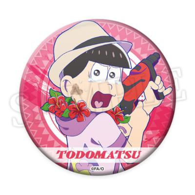 おそ松さんのWEBくじ第11弾「ルナティックキャンプナイト」E賞:缶バッジ トド松