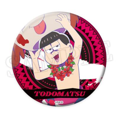 おそ松さんのWEBくじ第11弾「ルナティックキャンプナイト」E賞:缶バッジ トド松(キラーver.)