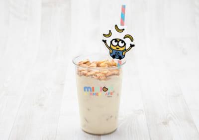 「MINION SUMMER CAFE」ミニオン 大好きバナナドリンク