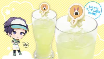TVアニメ「うらみちお兄さん」×「アニメイトカフェ」いけてるお兄さんのアップルドリンク