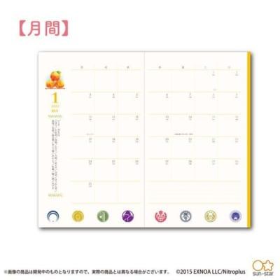 「刀剣乱舞-ONLINE- 2022年手」月間