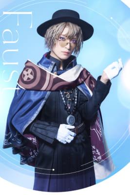 舞台「魔法使いの約束」第2章 ファウスト:矢田悠祐さん