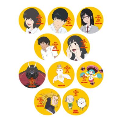 「竜とそばかすの姫×タワーレコード」缶バッジ(10種セットA)
