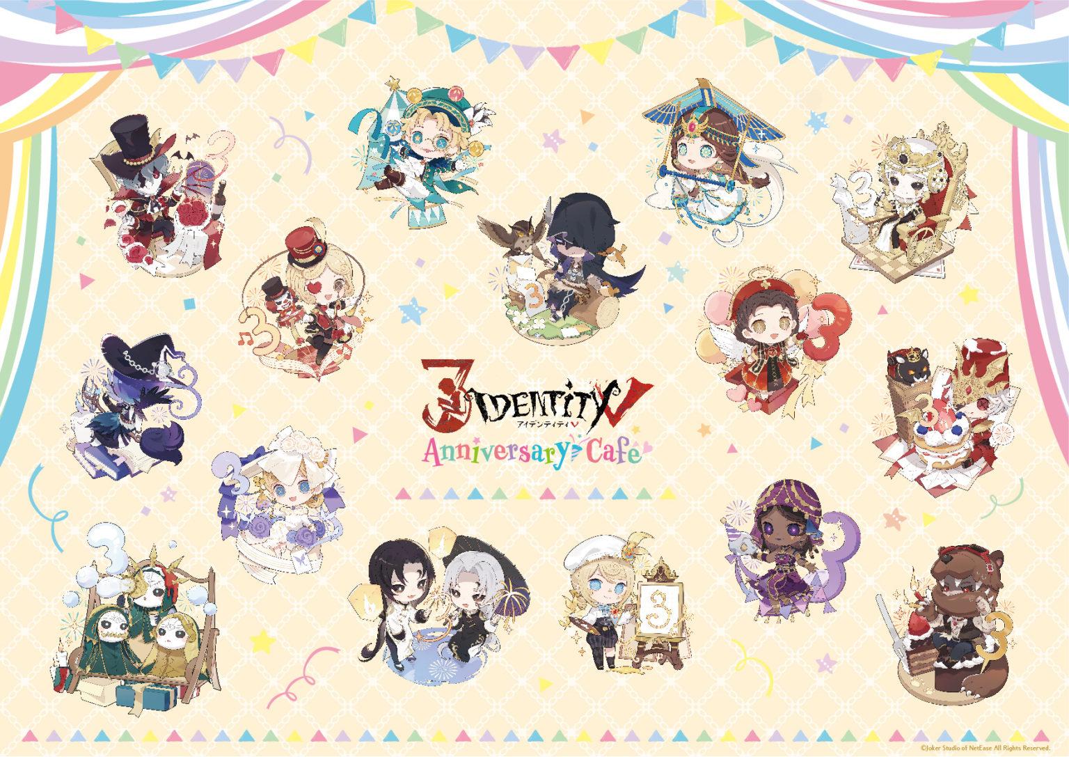 「第五人格」常設カフェ第2弾は「3rd Anniversary Cafe」メニュー詳細が解禁!