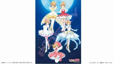 アニメ「カードキャプターさくら」展 -Memories of SAKURA- 500ピースジグソーパズル【絶対、だいじょうぶだよ】