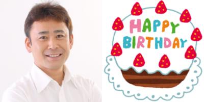7月25日は高木渉さんのお誕生日